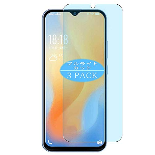 VacFun 3 Piezas Filtro Luz Azul Protector de Pantalla Compatible con Ulefone Note 7T, Screen Protector Película Protectora(Not Cristal Templado)