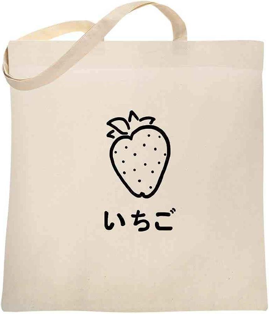 Ichigo Japanese Strawberry Cute Kawaii Large Canvas Tote Bag Women