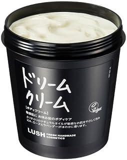 LUSH ラッシュ ドリームクリーム 240g(240g)