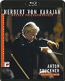 カラヤンの遺産 ブルックナー:交響曲第8番