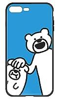 ガラスハイブリッドケース [IPHONE8PLUS] カバー かわいい キャラクター LINEスタンプクリエイター たかだべあ けたたましく動くクマ 3150-C. アップ アイフォン8プラス ケース 背面 TPUケース バンパー 衝撃吸収 硬度 9H 強化ガラス スマホケース スマートフォン カバー 人気