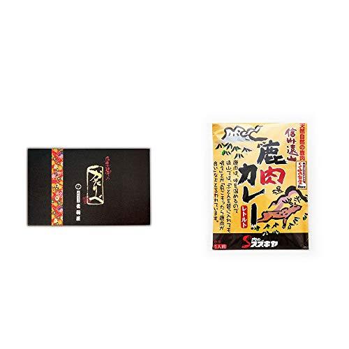 [2点セット] 岐阜銘菓 音羽屋 飛騨のかたりべ [12個]・信州遠山 鹿肉カレー 中辛 (1食分)