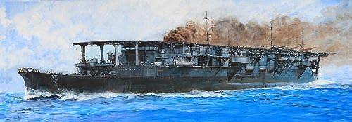 1 700 der japanischen Marine-Flugzeugtrager Ryuho kurzen Deck Radierung Teile (W146E)