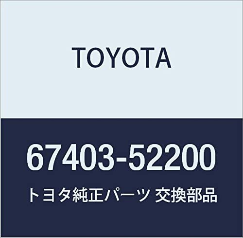 Toyota 67403-52200 Cheap sale Door Assembly Sub New Shipping Free Shipping Frame