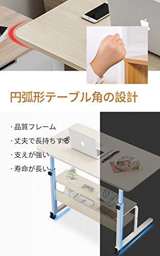 パソコンデスクサイドテーブルキャスターミニデスク折りたたみテーブルローテーブルミニテーブルベッドテーブルベッドサイドテーブルテーブル昇降式テーブル仕事介護用ベッドテーブルリビング80×40×60-90cm(ブラック)