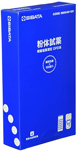柴田科学 残留塩素測定器 DPD法粉体試薬 100回分 080540-501