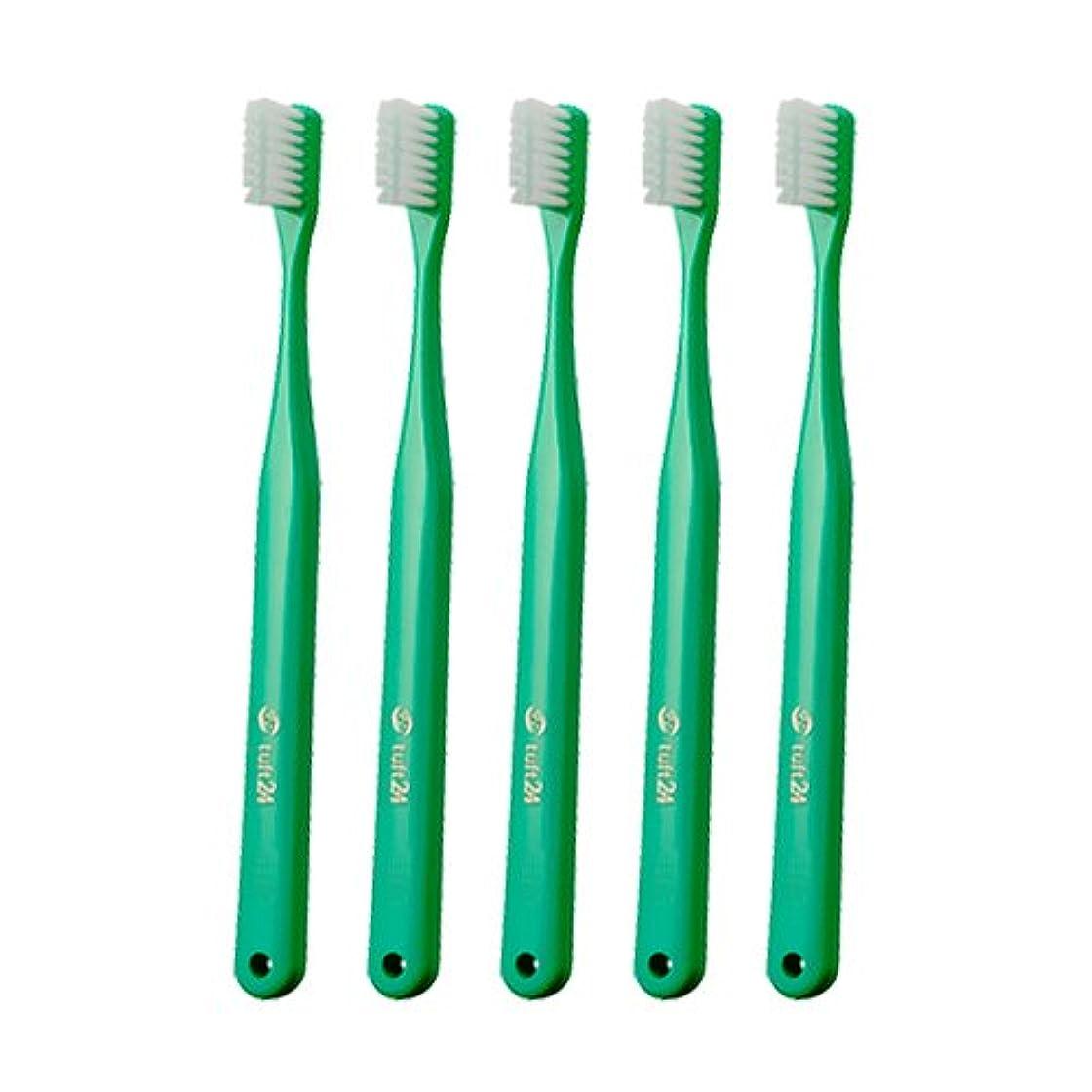 無実消化ラフトオーラルケア タフト24 歯ブラシ MSキャップなし 25本入 グリーン