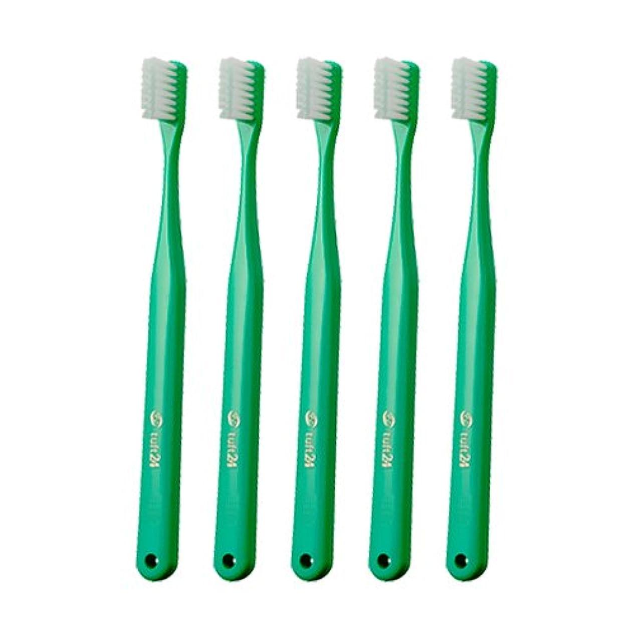 提出するリボン前文タフト24 歯ブラシ MHキャップなし 25本入 グリーン