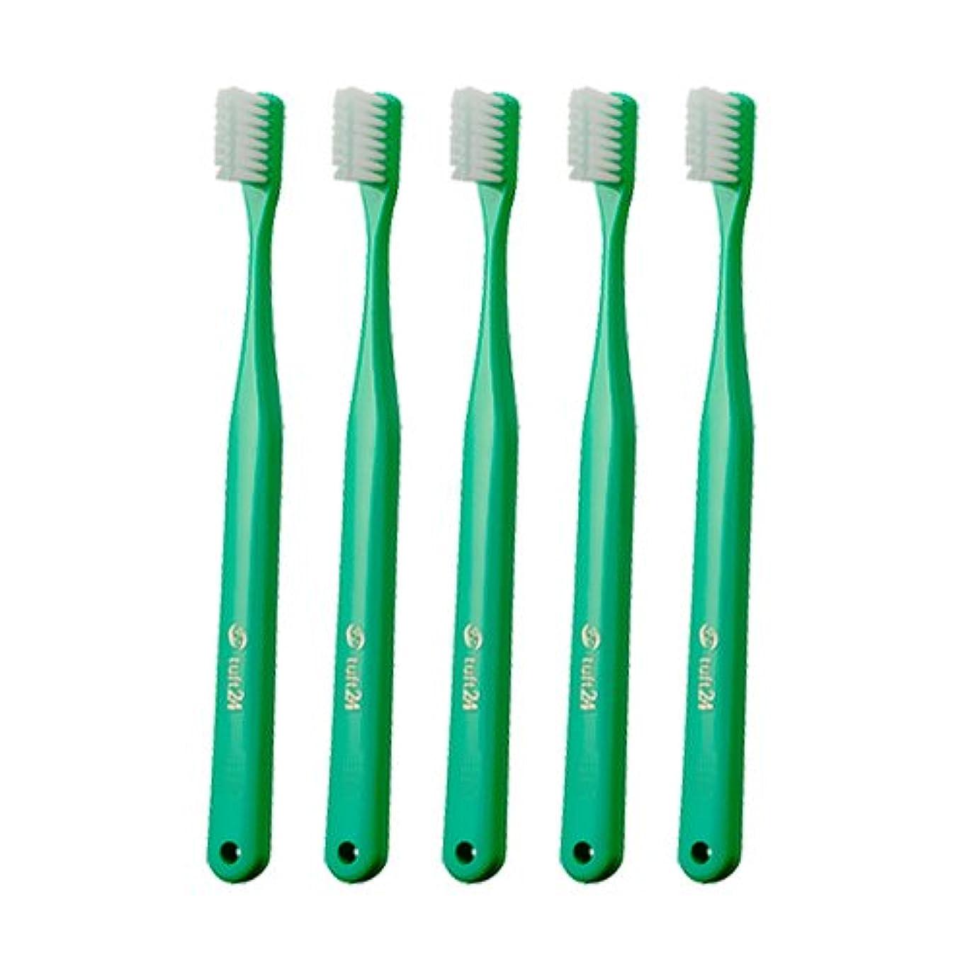 主要な物思いにふける懐疑論キャップなし タフト24 歯ブラシ × 25本入 S グリーン