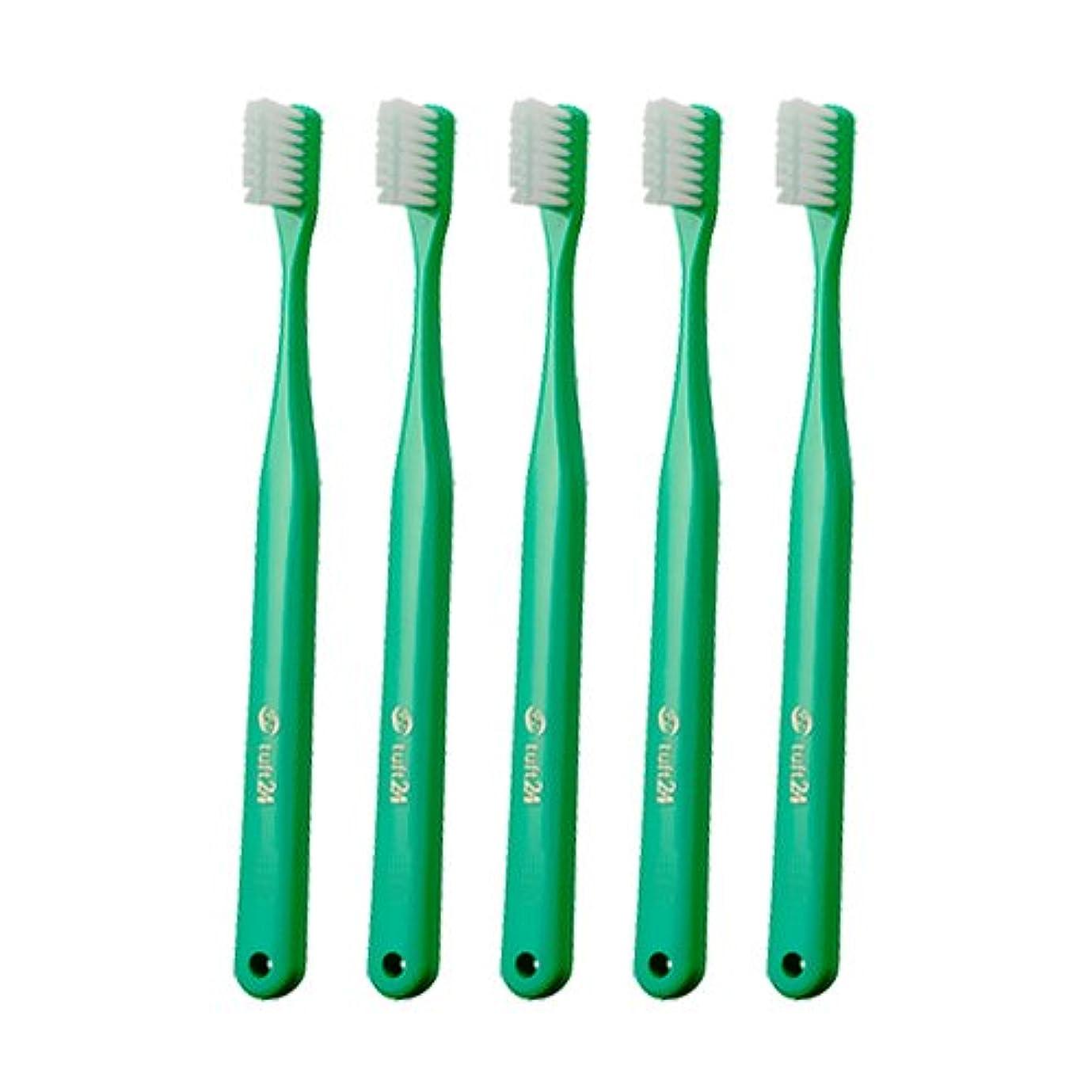 オーブンピジン鎮静剤タフト24 歯ブラシ MHキャップなし 25本入 グリーン