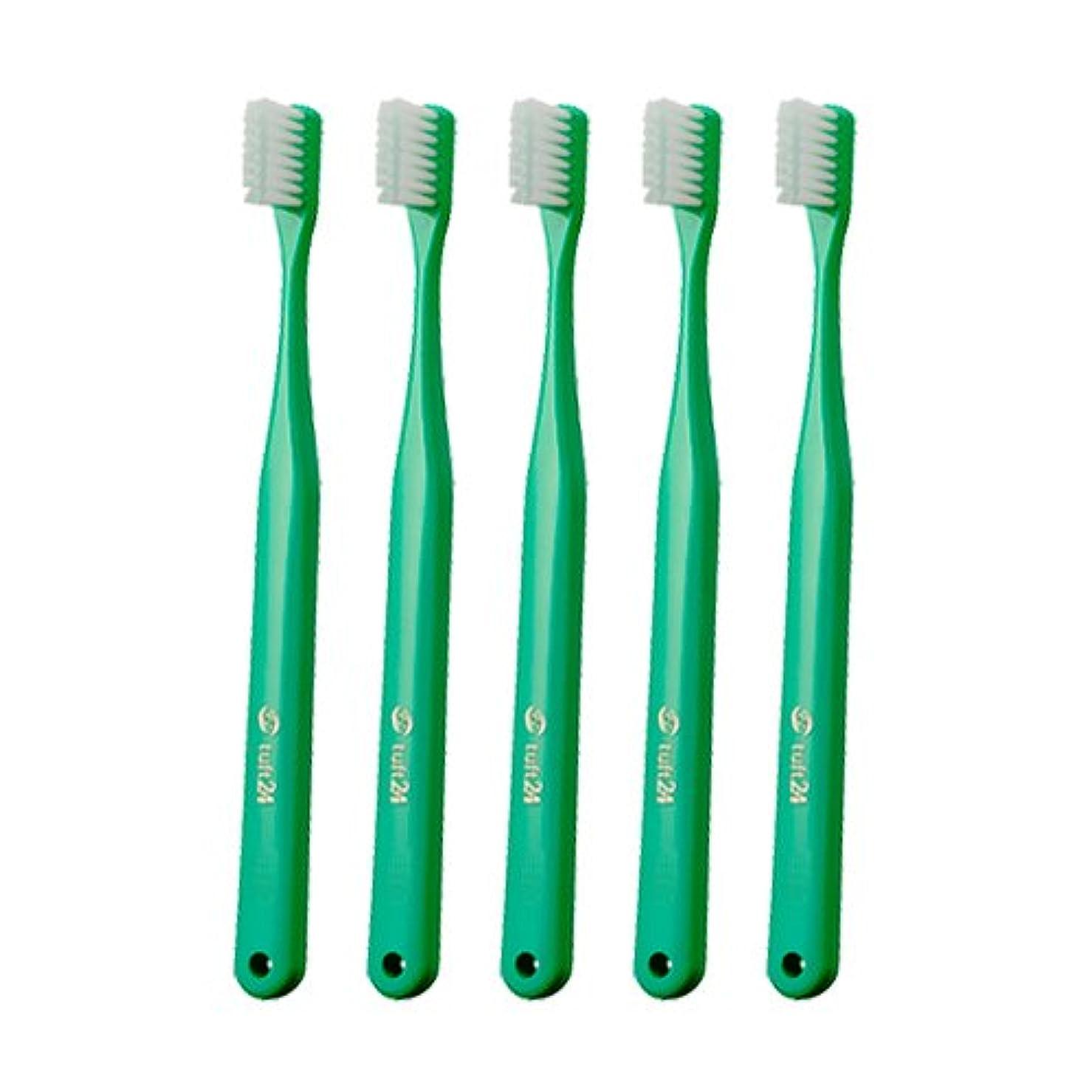 提案起業家忠誠オーラルケア キャップ付き タフト 24歯ブラシ 25本入 ミディアム M (グリーン)