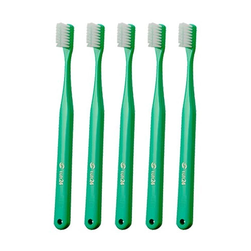 トランスペアレント活気づくファウルオーラルケア タフト24 歯ブラシ MSキャップなし 25本入 グリーン