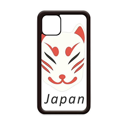 Traditionele Japanse lokale vos masker voor Apple iPhone 11 Pro Max Cover Apple mobiele telefoonhoesje Shell, for iPhone11 Pro