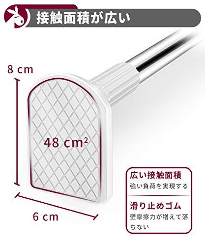 TITIROBA強力突っ張り棒つっぱり棒極太ステンレス強い負荷ドリル不要2m3m伸縮棒クローゼットロッドカーテンロッドシャワーカーテンロッド物干し竿洗濯干し布団干し室内屋外直径25mm(取付寸法50~80cm)
