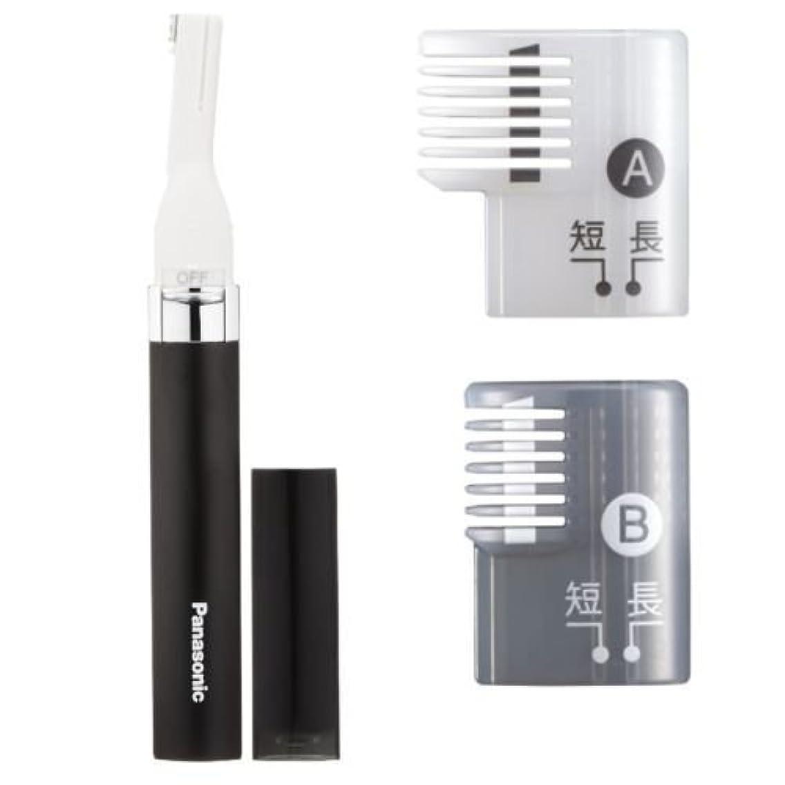 ラジウムヒューム仲人Panasonic ER-GM20-K 眉毛シェーバーキット ERGM20 ブラック [並行輸入品]