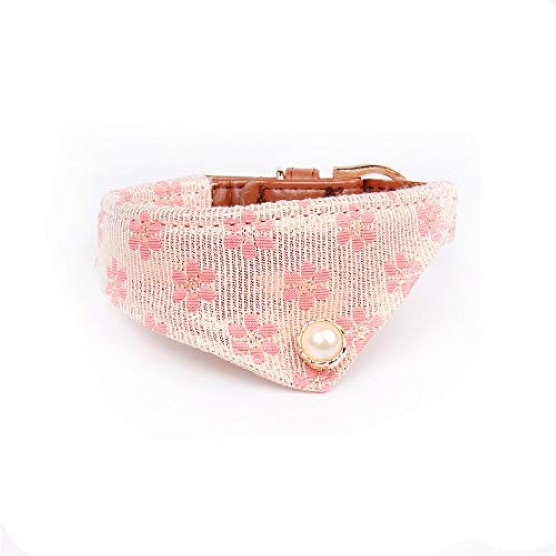Pet Online Pet Collar Small Dog Fashion Triangle Collar,Pink,1.3×2430CM