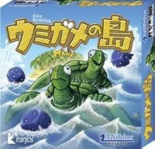 ウミガメの島(Mahe)/メビウスゲームズ・franjos/Alex Randolph