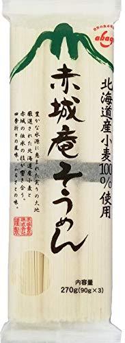 赤城食品 北海道産小麦100% 使用 赤城庵そうめん 270g ×5袋