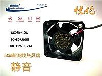 silent Yuelun D50SM-12C 5020 5CM cm 12V0.21A DC 50*20 cooling fan
