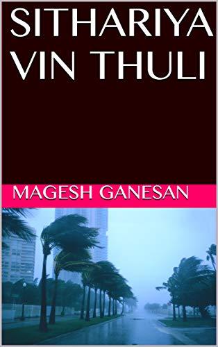 SITHARIYA VIN THULI (Tamil Edition)