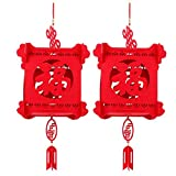 Accesorios para El Hogar 2 Juegos De Farolillos Rojos Luckey Tradicionales del Festival Chino con Decoración De Patio De Personajes De La Fortuna