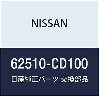 Nissan 350Z 03 04 05 06 Radiator Support 62510-CD100 Factory OEM
