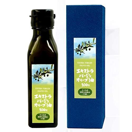 小豆島産 エキストラバージン オリーブオイル 120ml (109g) 国産 オリーブ油