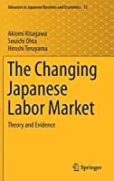 The Changing Japanese Labor Market: Theory and Evidence (Advances in Japanese Business and Economics, 12)