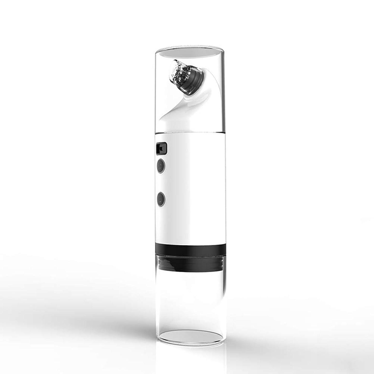 脱走相互薬にきび楽器、電気吸引にきび世帯、毛穴クリーニング小さな泡美容器具、、フェイス鼻のためのLEDディスプレイと充電式USBおでこホワイトヘッドクリーン