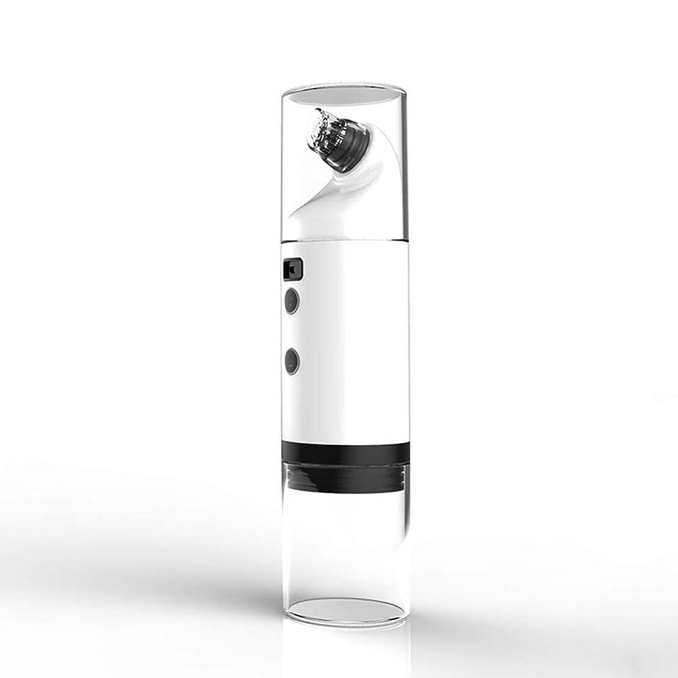咽頭側面ひいきにするにきび楽器、電気吸引にきび世帯、毛穴クリーニング小さな泡美容器具、、フェイス鼻のためのLEDディスプレイと充電式USBおでこホワイトヘッドクリーン