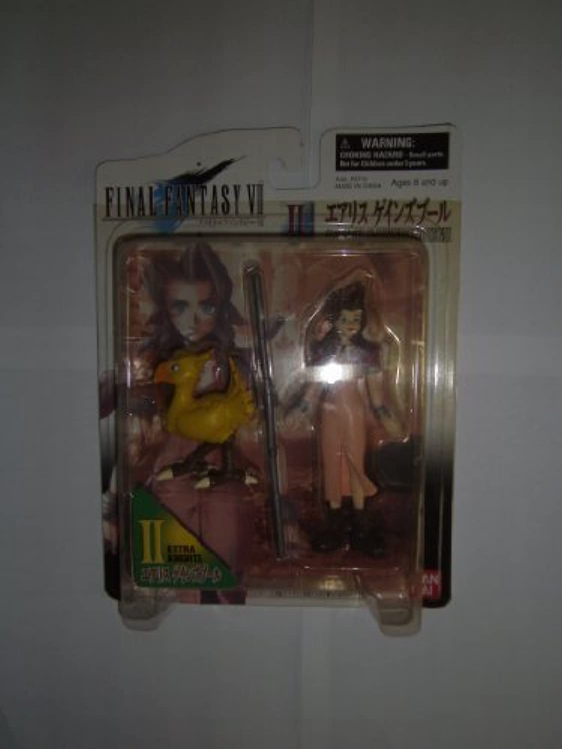 Barett Wallace  Extra Knights  3 of the set by Final Fantasy