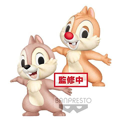 BANPRESTO - Disney Figuren, Geschenkidee, Figur, Mehrfarbig, 82622