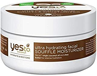 Yes To Coconut Ultra Hydrating Facial Moisturizer 1.7oz.