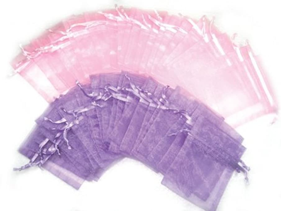 Embolden Jewelry 25 Pink and 25 Lavender Purple Organza Bags - 2.75 By 3 Inch Party Favor Small Gift Drawstring Pouch Wedding Bridal Baby Shower Girl Birthday Supplies Decorations