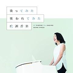 Lonely Boy ~遠い記憶の中で~(スーパースタッカート Ver.)