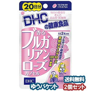DHC 香るブルガリアンローズ 20日分 40粒