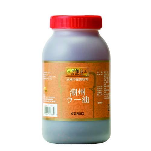 李錦記 りきんき 潮州辣椒油 チョウシュウラーユ 900g 3個セット