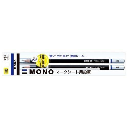 トンボ鉛筆 MONO マークシート用鉛筆 HB 2本パック 5個セット