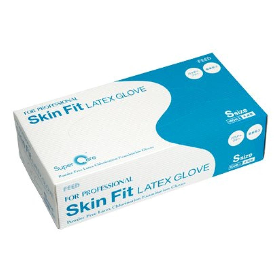有害誰が楽なFEED(フィード) Skin Fit ラテックスグローブ パウダーフリー 塩素加工 S カートン(10ケース) (医療機器)