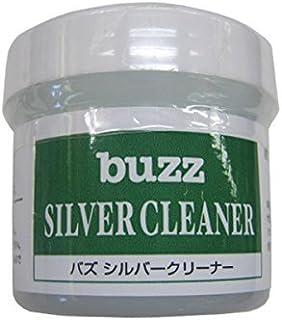 buzz バズ シルバークリーナー