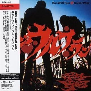 Run Wolf Run (Mini Lp Sleeve) by Guitar Wolf (2002-11-27)