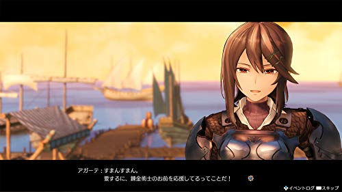 Atelier Ryza: Ever Darkness & The Secret Hideout (輸入版:北米) - PS4