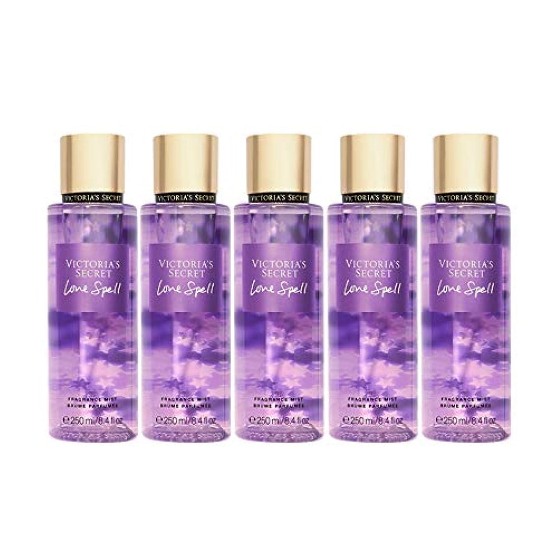 失われた非公式必要ないフレグランスミスト Victoria'sSecretFantasies FragranceMist ヴィクトリアズシークレット Victoria'sSecret (ラヴスペル/LoveSpell) 5本セット [並行輸入品]