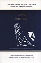 Samuel I and II: Hebrew Text & English Translation With an Introduction and Commentary (Soncino Books of the Bible) (English and Hebrew Edition)