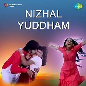 Nizhal Yuddham (Original Motion Picture Soundtrack)