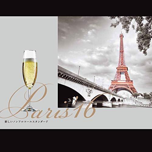 FRENCHLUXURYDRINK『Paris'16Blanc(パリ・スジエムブラン)』
