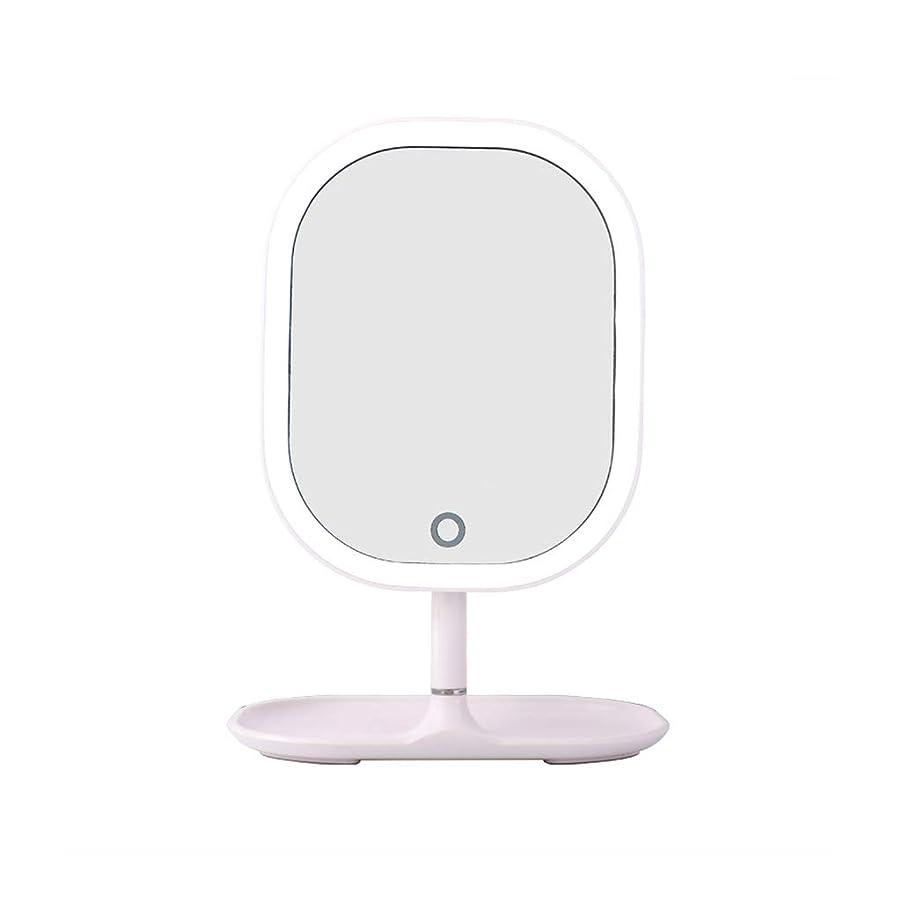 不利益限定観察化粧鏡化粧LED化粧鏡片面化粧鏡充電式化粧鏡付き調光化粧台ミラー (Color : WHITE, Size : 20.8*14.4CM)