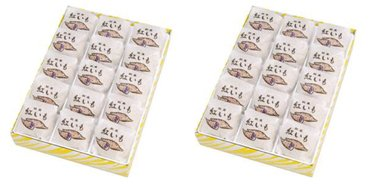 紅いも餡たっぷり!ポルフェノールたっぷり!沖縄産「紅芋まんじゅう」1箱(15個入り)×2箱「贈り物に最適!」