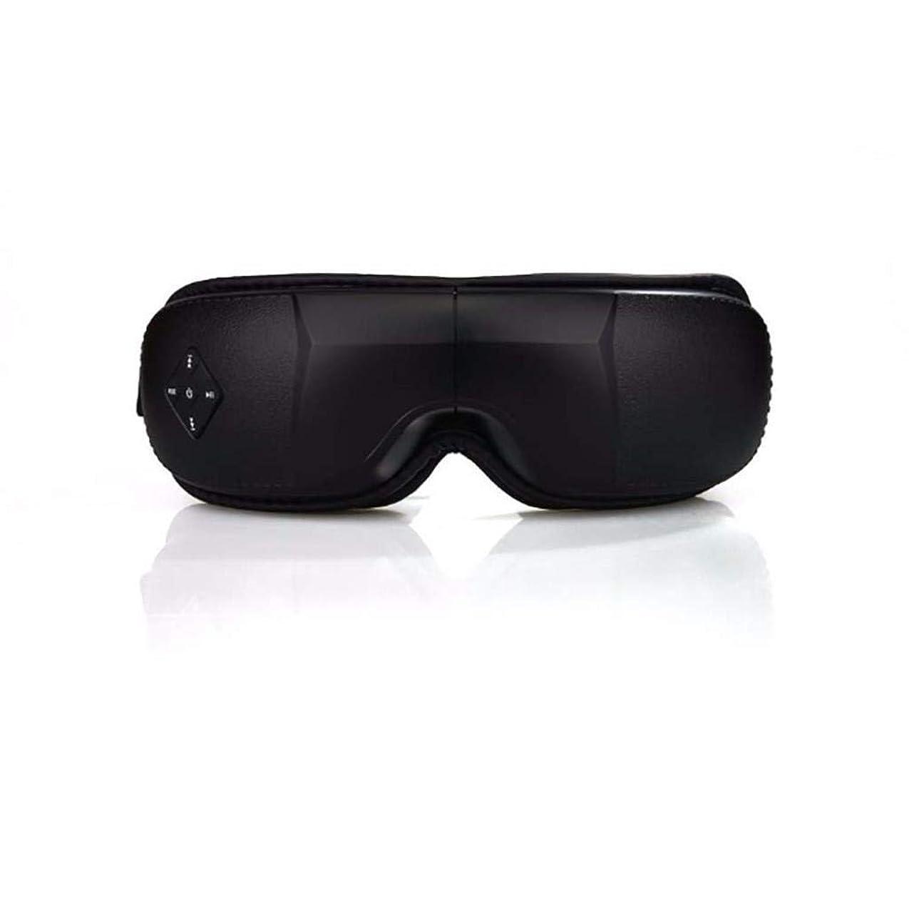 覗く内向き変数折り畳み式アイマッサージャー、充電式Bluetooth音楽マッサージャー、アイハイパーサーミアマッサージヘルスケアツール、アイバッグ、ダークサークル、頭痛緩和、睡眠改善、トラベルオフィスカー