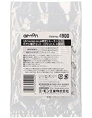 【Amazon.co.jp 限定】エーモン(amon) ギボシ端子セット 限定 パック 10セット 4900